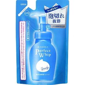 資生堂 shiseido 専科(せんか)スピーディーパーフェクトホイップ モイストタッチ(130ml)つめかえ用[泡洗顔]〔洗顔料〕【wtcool】