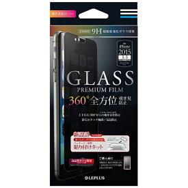 MSソリューションズ iPhone 6s Plus/6 Plus用 GLASS PREMIUM FILM 360度覗き見防止 LP-I6SPFGPS[LPI6SPFGPS]