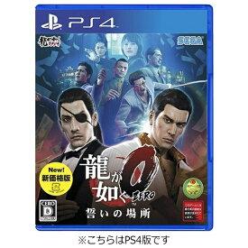 セガ SEGA 龍が如く0 誓いの場所(新価格版)【PS4ゲームソフト】