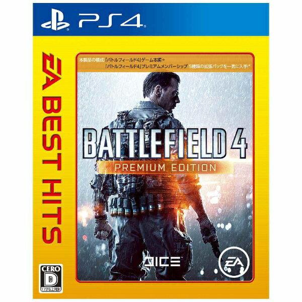 エレクトロニック・アーツ Electronic Arts EA BEST HITS バトルフィールド 4:プレミアムエディション【PS4ゲームソフト】