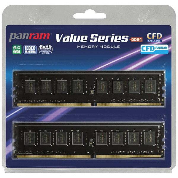 【送料無料】 CFD W4U2133PS-4G(DDR4 PC4-17000 CL15 / 4GB×2) [増設メモリー]