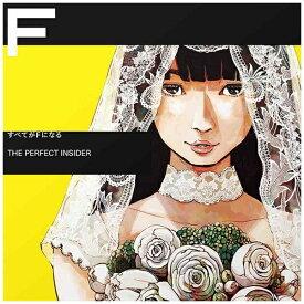 ソニーミュージックマーケティング すべてがFになる THE PERFECT INSIDER Complete BOX 完全生産限定版 【ブルーレイ ソフト】