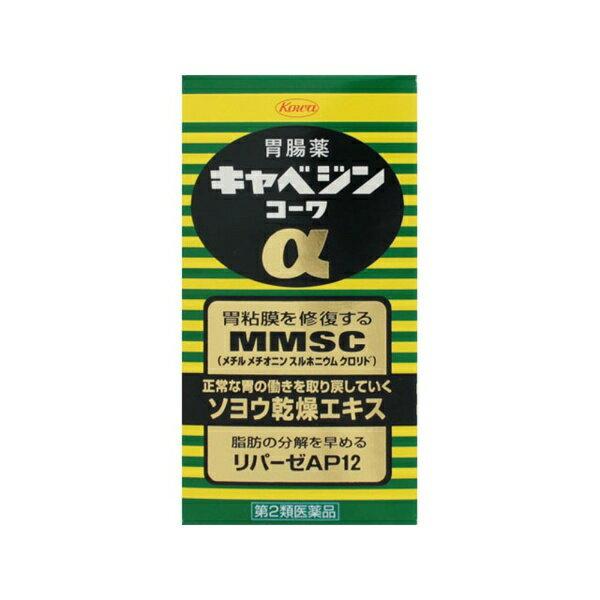 【第2類医薬品】 キャベジンコーワα(100錠)〔胃腸薬〕KOWA 興和