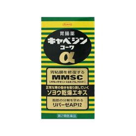 【第2類医薬品】 キャベジンコーワα(100錠)〔胃腸薬〕【wtmedi】KOWA 興和