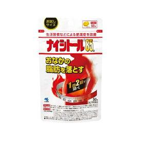 【第2類医薬品】 ナイシトール85a(50錠)【wtmedi】小林製薬 Kobayashi