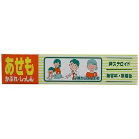 【第3類医薬品】 ユースキンあせもパウダークリーム(32g)【wtmedi】ユースキン製薬 Yuskin