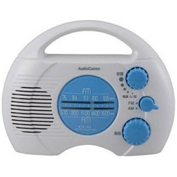 オーム電機 OHM ELECTRIC RAD-S768Z 携帯ラジオ AudioComm [防滴ラジオ /AM/FM /ワイドFM対応][RADS768Z]