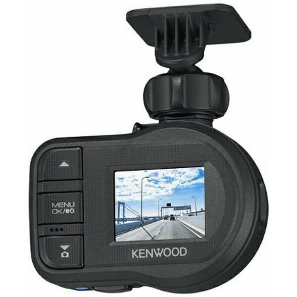 【送料無料】 ケンウッド GPS付スタンダードドライブレコーダー DRV-410[DRV410]
