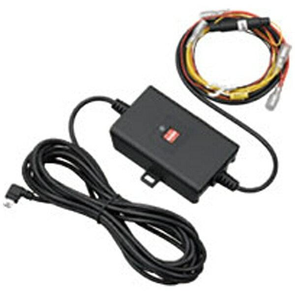 【送料無料】 ケンウッド ドライブレコーダー用 車載電源ケーブル CA-DR150[CADR150]