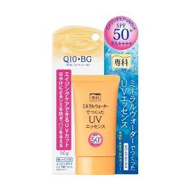 資生堂 shiseido 専科(せんか)ミネラルウォーターでつくったUVエッセンス(50g)[日焼け止め]