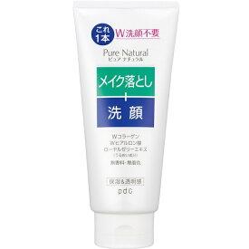 PDC ピーディーシー ピュア ナチュラル クレンジング洗顔