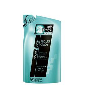 ユニリーバJCM Unilever mod's hair(モッズヘア)アクアクリア リセットシャンプー(350ml)つめかえ用[シャンプー]【rb_pcp】