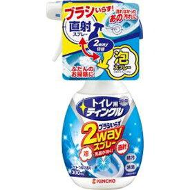 大日本除虫菊 KINCHO ティンクルトイレ用 直射・泡 2wayスプレー フローラルの香り 300ml〔トイレ用洗剤〕【wtnup】
