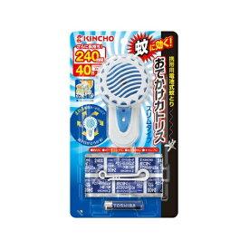 おでかけカトリス40日 スリムタイプ ブルーセット【rb_pcp】大日本除虫菊 KINCHO