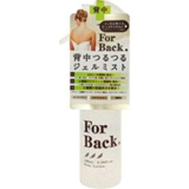 ペリカン石鹸 PELICAN SOAP ペリカン石鹸 ForBackジェルミスト 100ml【rb_pcp】