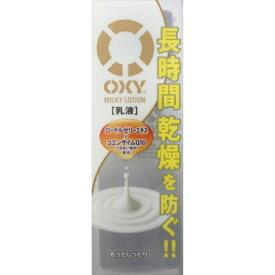 ロート製薬 ROHTO OXY(オキシー)ミルキーローション もっとしっとり(170ml)【wtcool】