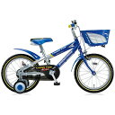 【送料無料】 ブリヂストン 16型 幼児用自転車 クロスファイヤーキッズ(ブルー&シルバー/シングルシフト) CK166【…