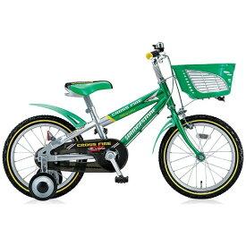ブリヂストン BRIDGESTONE 18型 幼児用自転車 クロスファイヤーキッズ(グリーン&シルバー/シングルシフト) CK186【組立商品につき返品不可】 【代金引換配送不可】