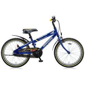 ブリヂストン BRIDGESTONE 16型 幼児用自転車 クロスファイヤーキッズ スポーツ(ブルー/シングルシフト) CKS166【組立商品につき返品不可】 【代金引換配送不可】