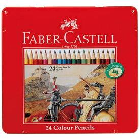 シヤチハタ Shachihata [色鉛筆] ファーバーカステル 色鉛筆 24色セット TFC-CP/24C
