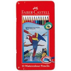 シヤチハタ Shachihata [水彩色鉛筆] ファーバーカステル 水彩色鉛筆 12色セット TFC-WCP/12C