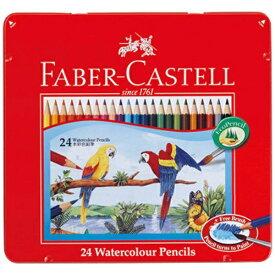 シヤチハタ Shachihata [水彩色鉛筆] ファーバーカステル 水彩色鉛筆 24色セット TFC-WCP/24C