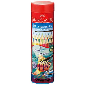 シヤチハタ Shachihata [水彩色鉛筆] ファーバーカステル 水彩色鉛筆 丸缶 36色セット TFC-115936