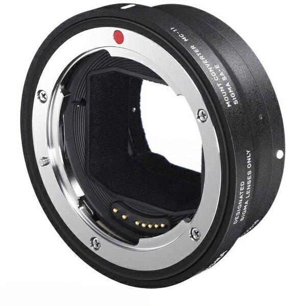 シグマ SIGMA MOUNT CONVERTER(マウントコンバーター) MC-11【対応マウント:CANON EF-E】【ボディ側:ソニーE/レンズ側:キヤノンEF(シグマ製のみ)】[マウントコンバーターMC11]