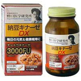 明治薬品 【野口医学研究所】納豆キナーゼDX(90粒)[栄養補助食品]
