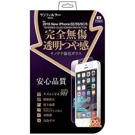 サンクレスト SUNCREST iPhone SE(第1世代)4インチ / 5c / 5s / 5用 完全無傷強化ガラス スタンダード 透明つや感 i5SE-GL