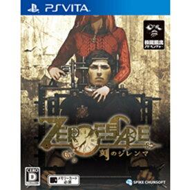 スパイクチュンソフト Spike Chunsoft ZERO ESCAPE 刻のジレンマ【PS Vitaゲームソフト】