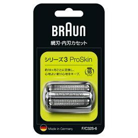 ブラウン BRAUN シェーバー替刃 (網刃・内刃一体型カセット) F/C32S-6[電気シェーバー 替刃 交換 シリーズ3 FC32S6]