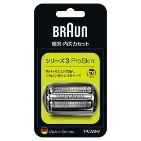 ブラウン BRAUN シェーバー替刃 (網刃・内刃一体型カセット) F/C32B-6[FC32B6]