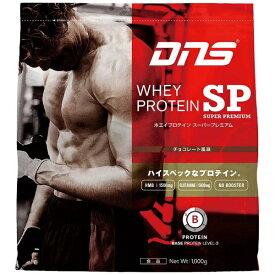 DNS ホエイプロテインSP【チョコレート風味/1kg】