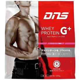 DNS ホエイプロテインG+【ストロベリー風味/1kg】