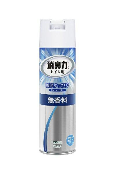 エステー トイレの消臭力スプレー 無香料(330ml)〔消臭剤・芳香剤〕