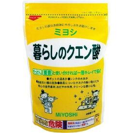 ミヨシ石鹸 MIYOSHI 【ミヨシ】暮らしのクエン酸 330g [キッチン用洗剤]【wtnup】