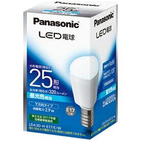 パナソニック Panasonic LDA3D-H-E17/E/W LED電球 小形電球形 ホワイト [E17 /昼光色 /1個 /25W相当 /一般電球形 /下方向タイプ][LDA3DHE17EW]