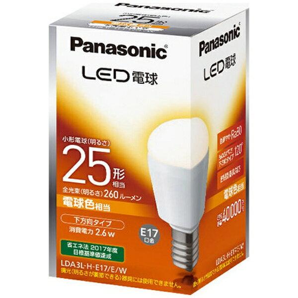 パナソニック Panasonic LED電球 (小形電球形[下方向タイプ]・全光束260lm/電球色相当・口金E17) LDA3L-H-E17/E/W[LDA3LHE17EW]