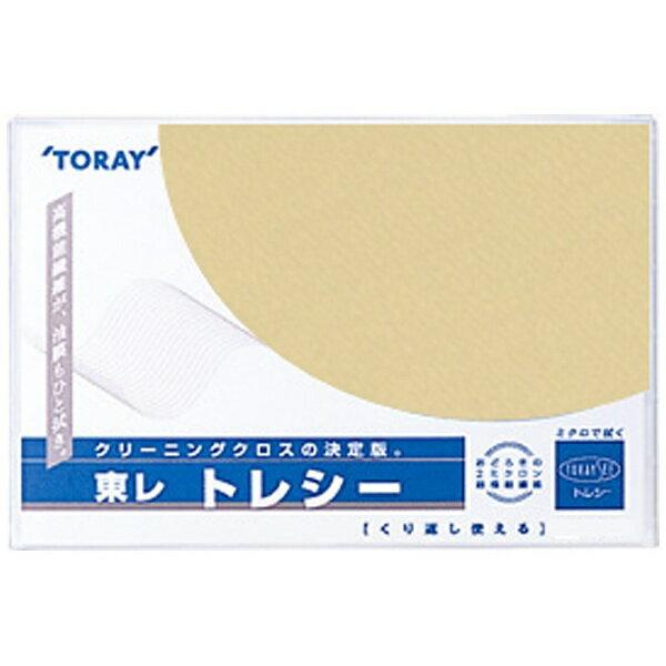 東レ トレシー 無地(ベージュ)24×24cm