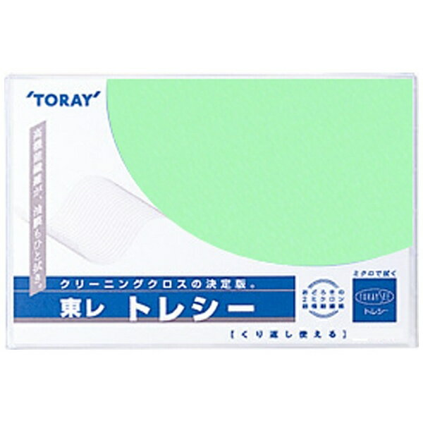 東レ トレシー 無地(セージ)24×24cm