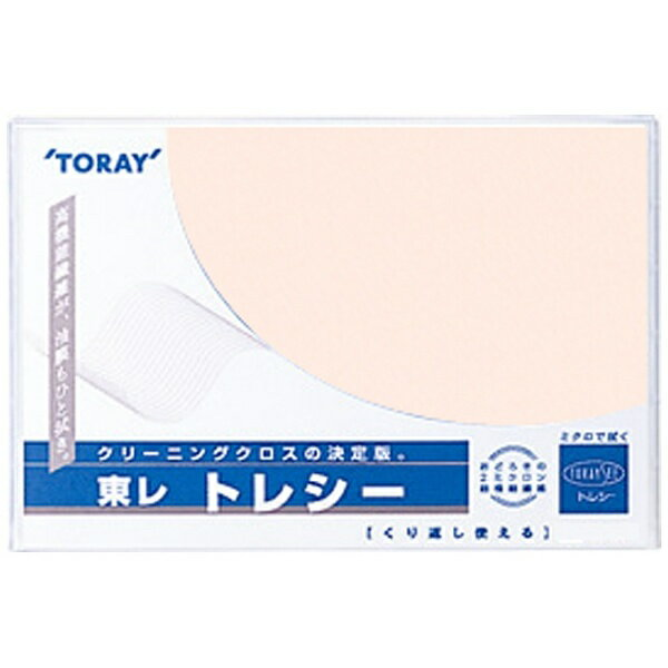 東レ トレシー 無地(コーラルピンク)24×24cm