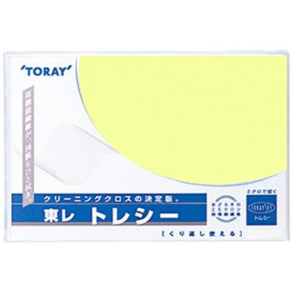 東レ トレシー 無地(ライトレモン)24×24cm