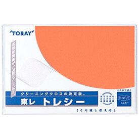 東レ TORAY トレシー 無地(アプリコット)24×24cm