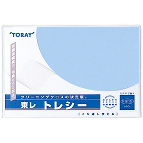 東レ トレシー 無地(スカイブルー)24×24cm