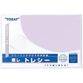 東レ TORAY トレシー 無地(ラベンダー)19×19cm