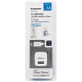 多摩電子工業 Tama Electric AC充電器+Lightningケーブル 1.2m ホワイト TA51LUW [1ポート]