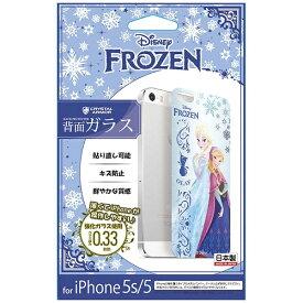 エムディーシー MDC iPhone 5s/5用 Disney背面ガラス アナと雪の女王 GLASS5-71460