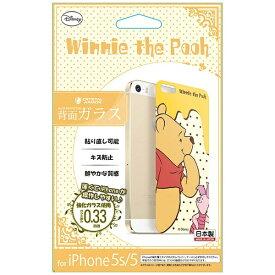 エムディーシー MDC iPhone 5s/5用 Disney背面ガラス POOH&PIGLET GLASS5-71462