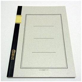 ツバメノート [ノート] ツバメノート 大学ノート 特A10 (A4判・8mm罫・100枚) A5005